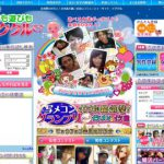イククル優良出会い系サイト紹介